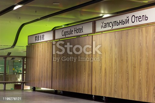 capsule hotel in the airport tourism technology bed