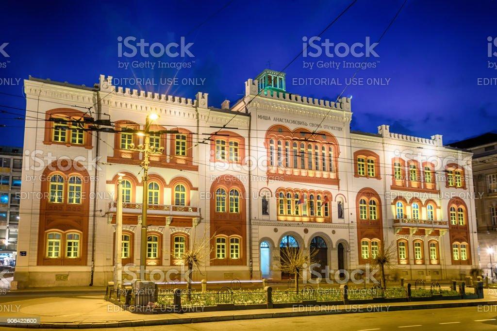 Captain Misa's Mansion (University of Belgrade's Rectorate) stock photo