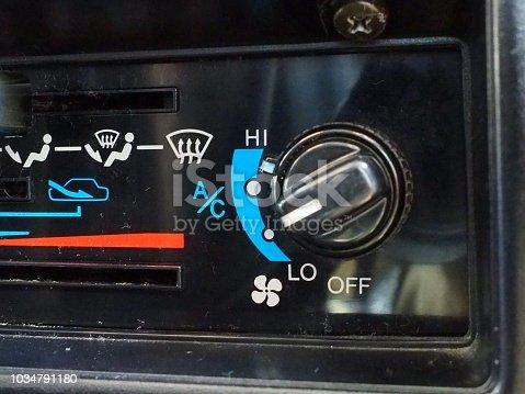 istock car air conditioner 1034791180