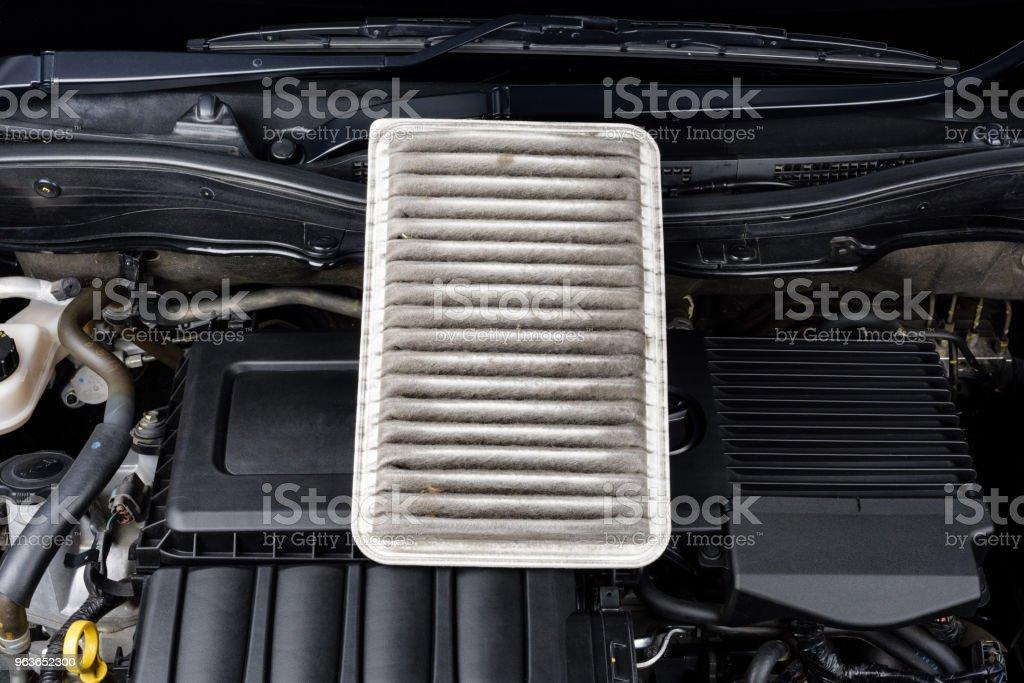 Car air filter stock photo