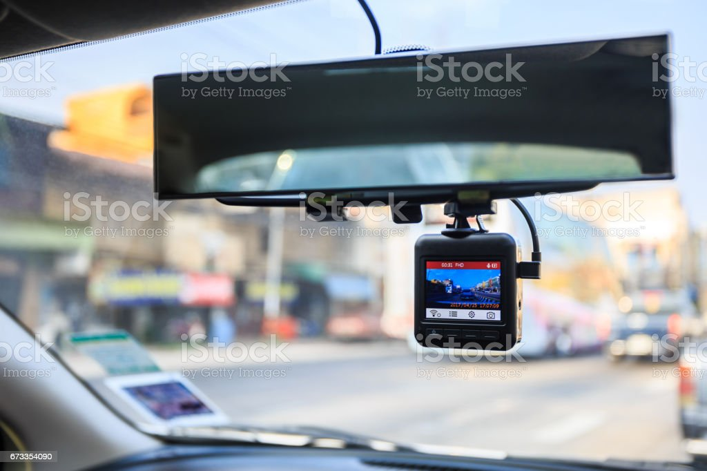 CCTV car camera. stock photo