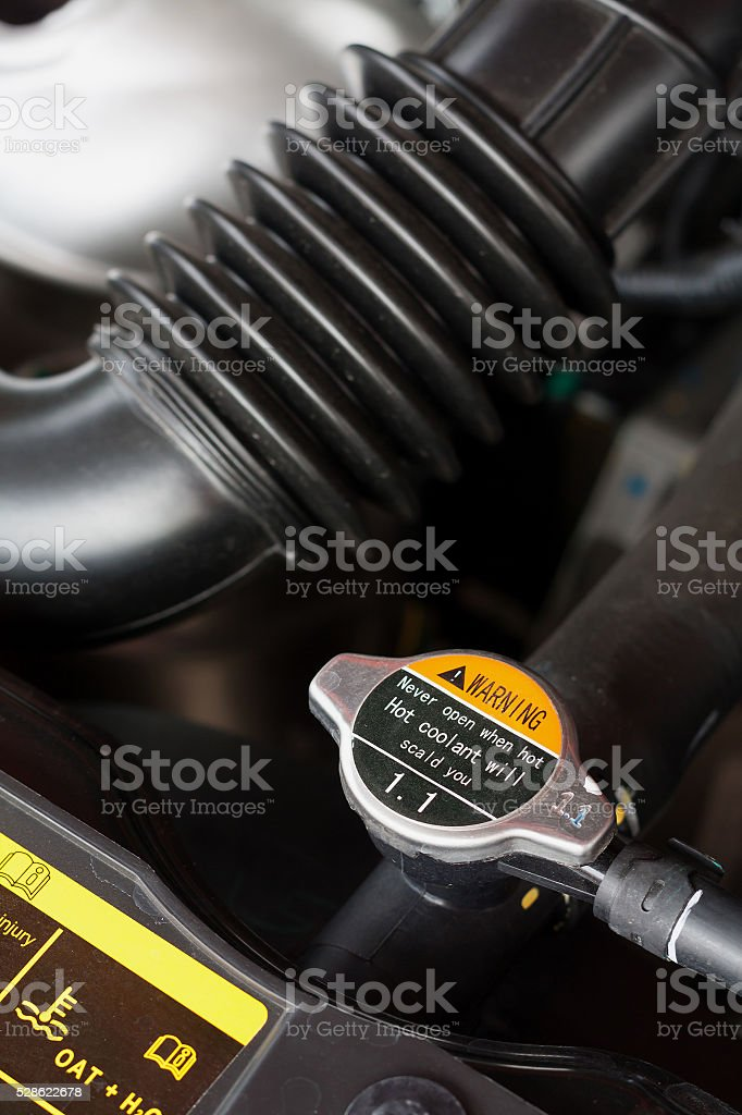 car coolant system stock photo