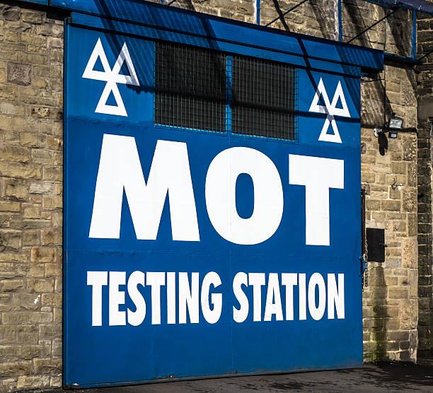 Car MOT Sign stock photo