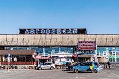 Barnaul city, Altai Territory, Russia - September, 22, 2019: Car parking in front of the bus station