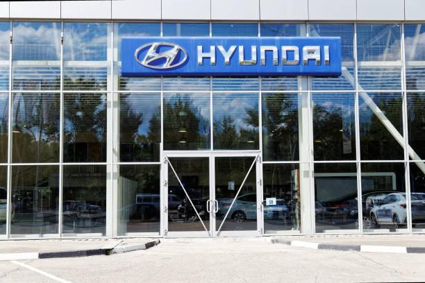 HYUNDAI car selling and service center stock photo