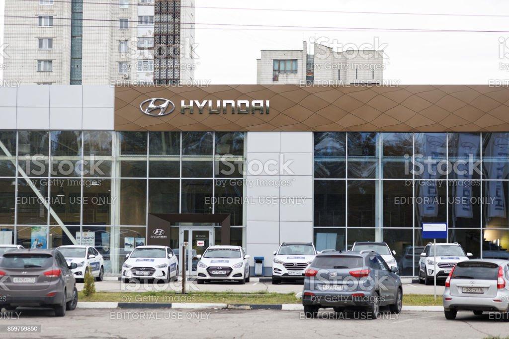 HYUNDAI Auto Verkauf und Service center – Foto