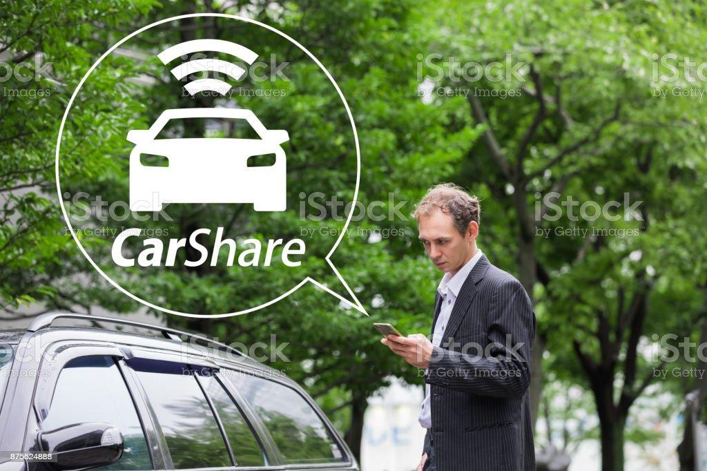 Car sharing concept. stock photo
