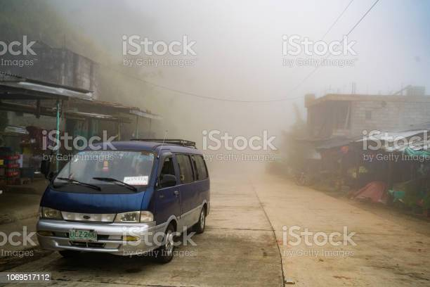 Car stop on the foggy street in banaue philippines picture id1069517112?b=1&k=6&m=1069517112&s=612x612&h=bqhkgtlhuuupcidubiivde95117eyfrizojddbunhqm=
