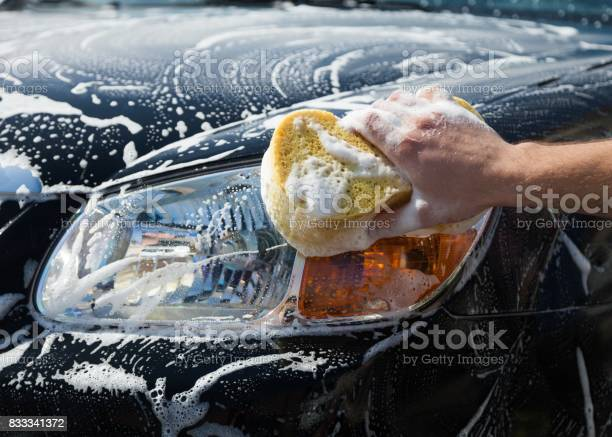 Car Wash Stock Photo - Download Image Now