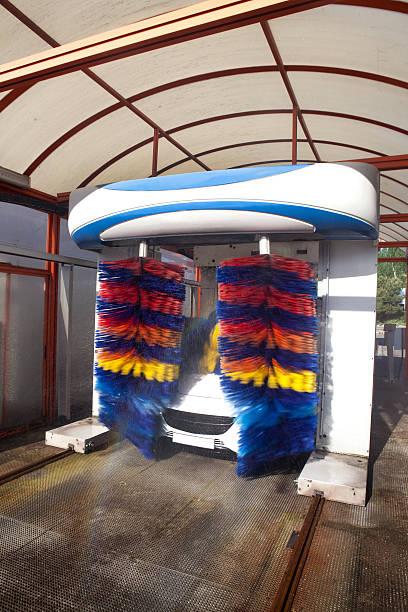 Car Washing Machine stock photo