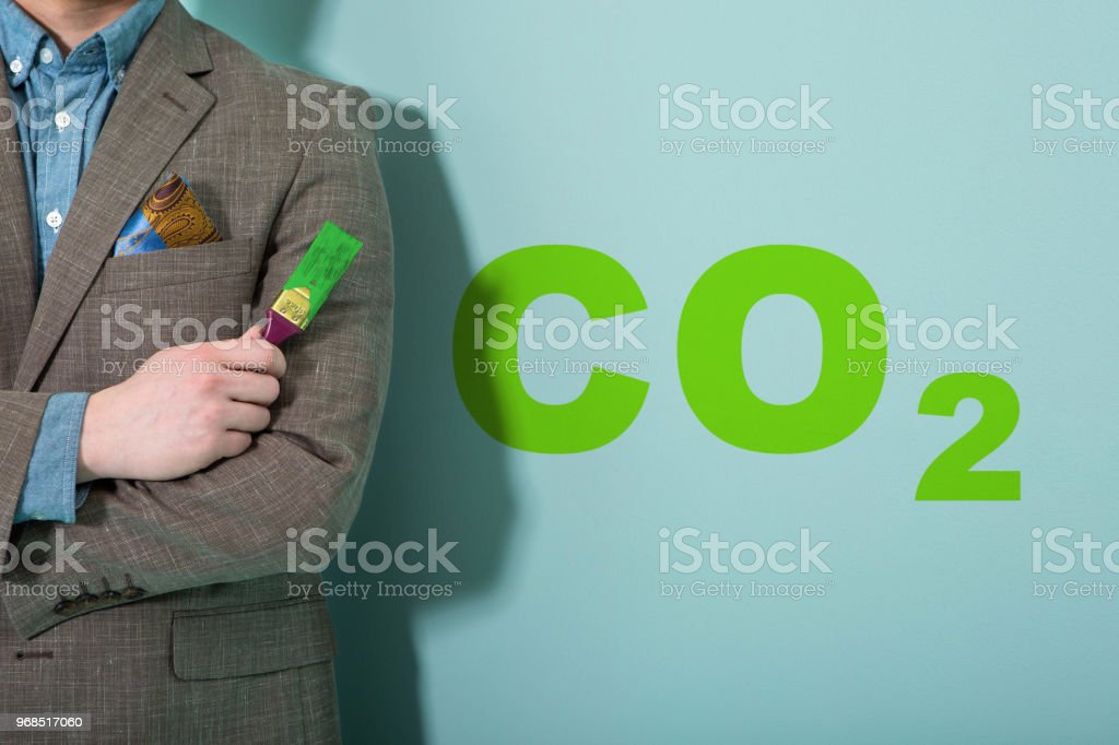 Carbon dioxide emissions stock photo