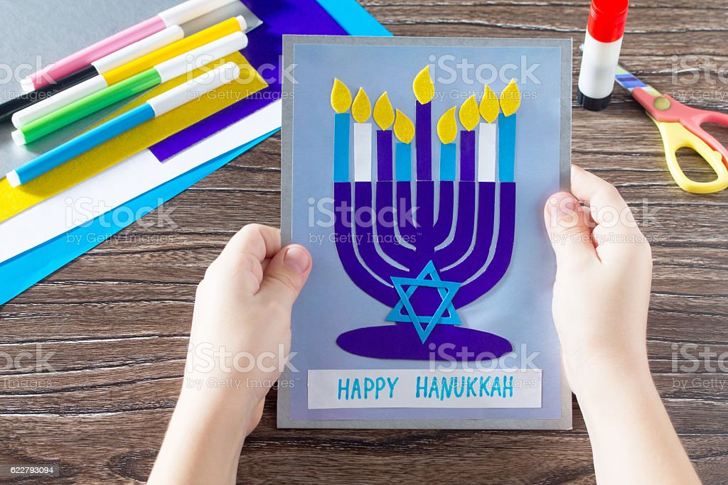 card image of the Jewish holiday of Hanukkah stock photo