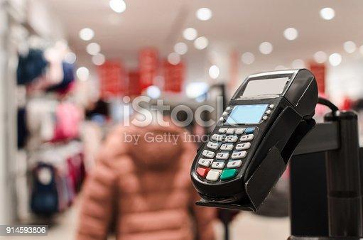 914593772istockphoto card reader 914593806