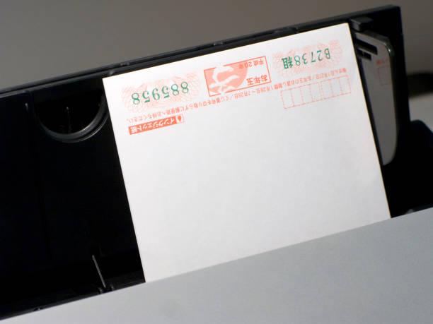 Cards printing stock photo
