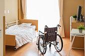 istock Care facility 1218890367