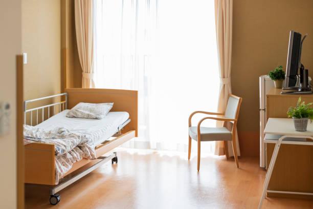 Care facility stock photo
