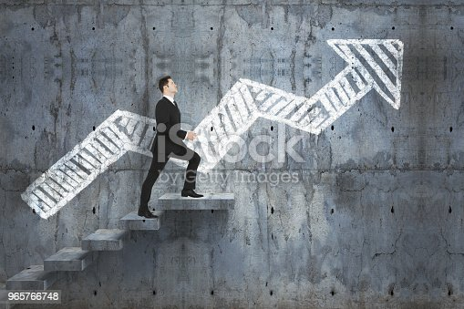 istock Career and forward concept 965766748