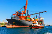 Cargo Ship, istanbul, TURKEY