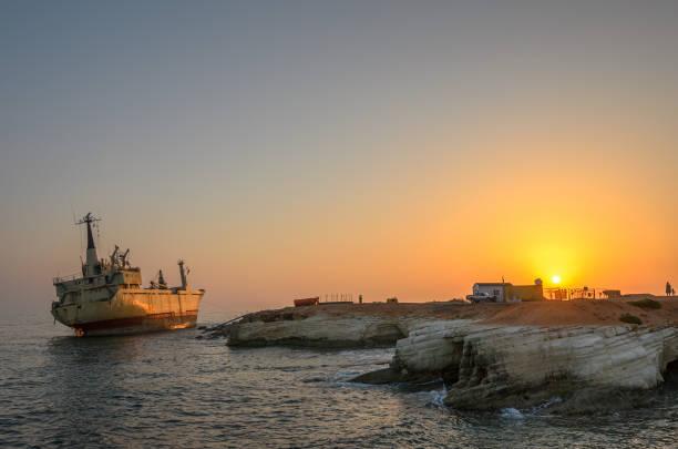 Cargo ship run aground stock photo