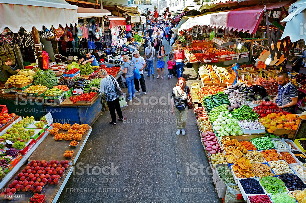 Carmel Market Shuk HaCarmel in Tel Aviv - Israel stock photo