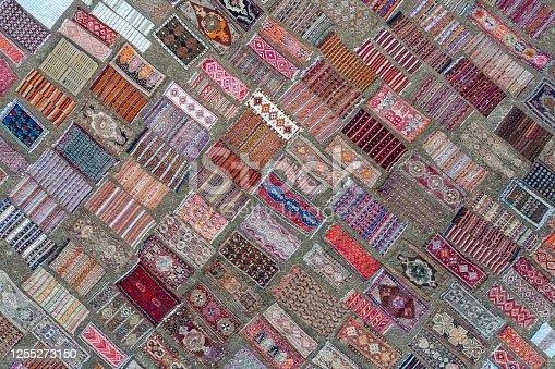 istock Carpet Field 1255273150