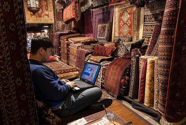 Carpet seller in London stock photo
