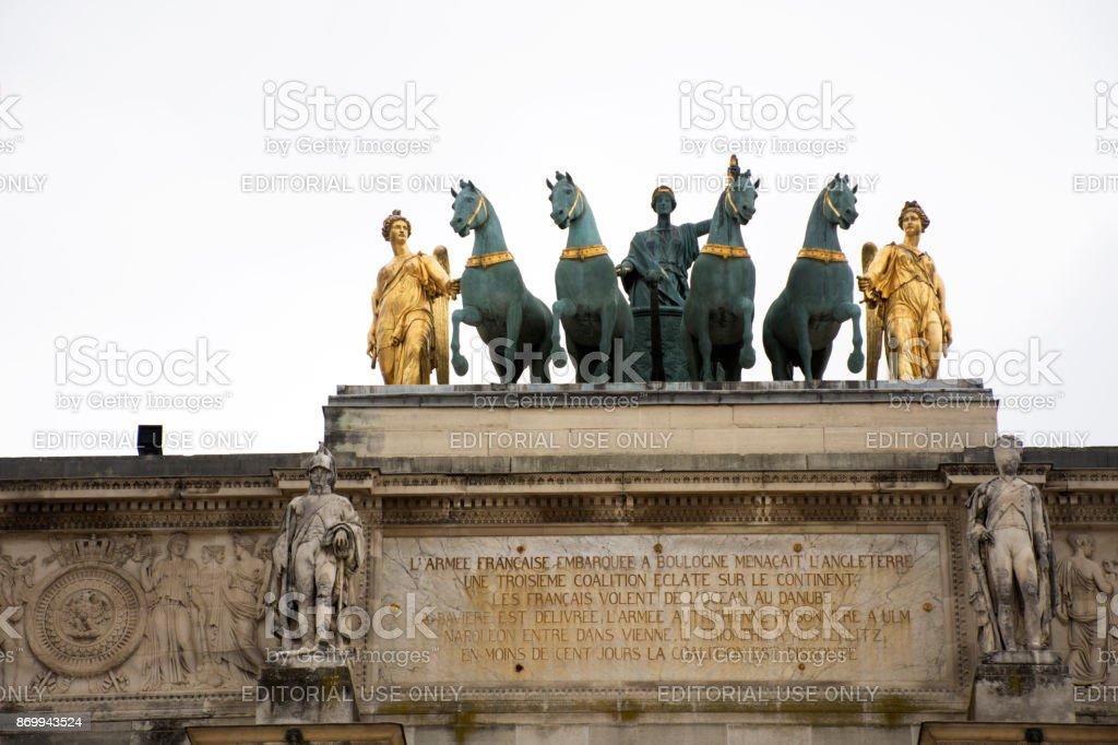 Carrousel Arc de Triomphe or Arc de Triomphe du Carrousel in Paris, France stock photo