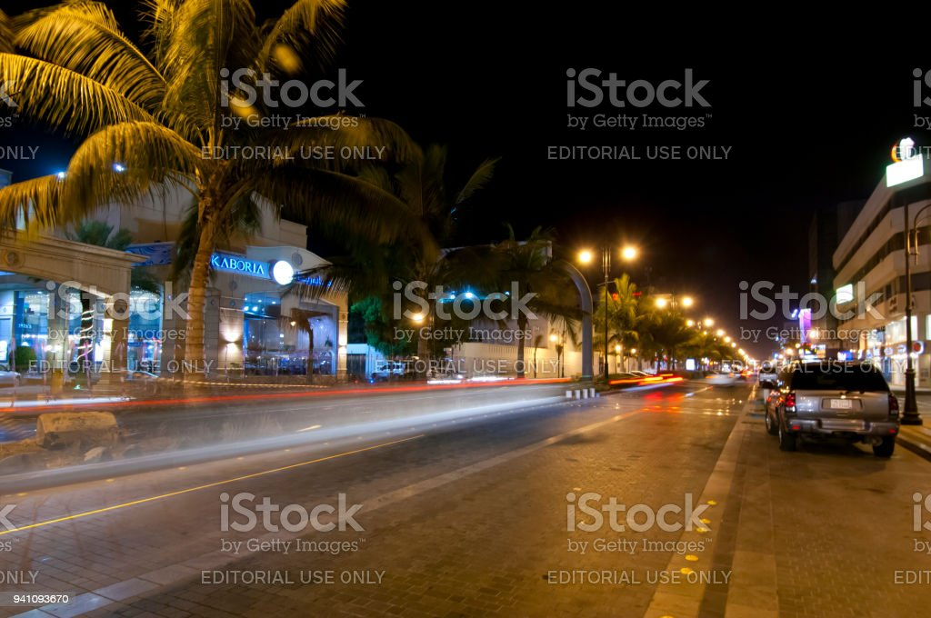 Cars And Shops On Palestine Street At Night In Jeddah Saudi