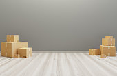 istock Cartboard boxes 1058767878