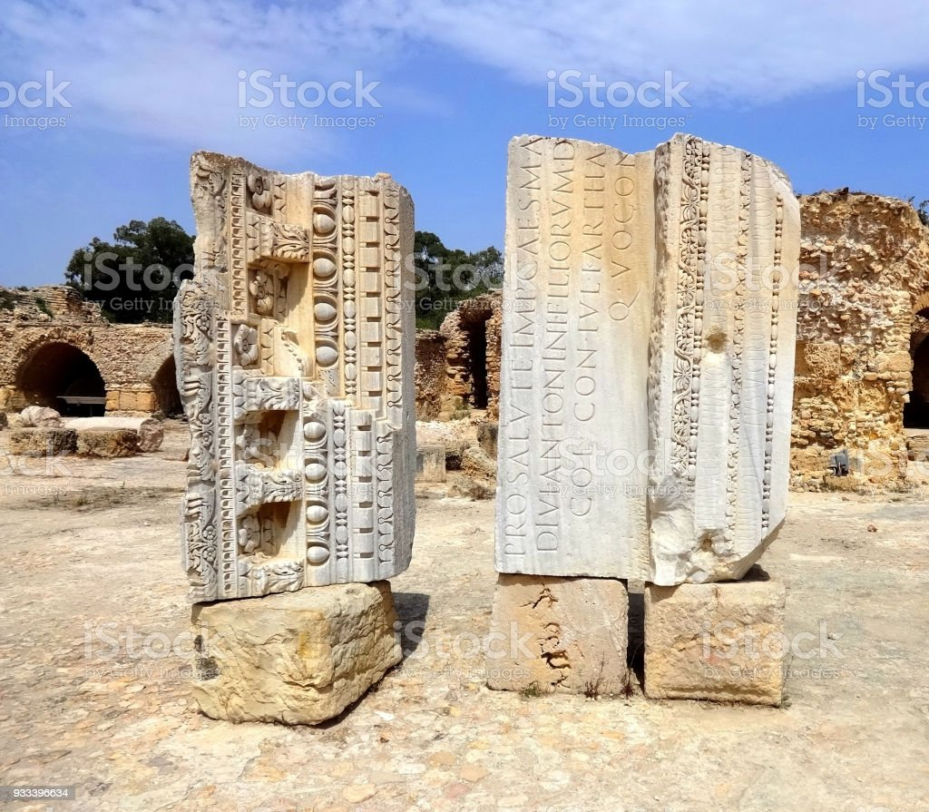 Carthago (Carthage). Old Carthage ruins in Tunisia. Ruins of capital city of the ancient Carthaginian civilization. UNESCO World Heritage Site stock photo