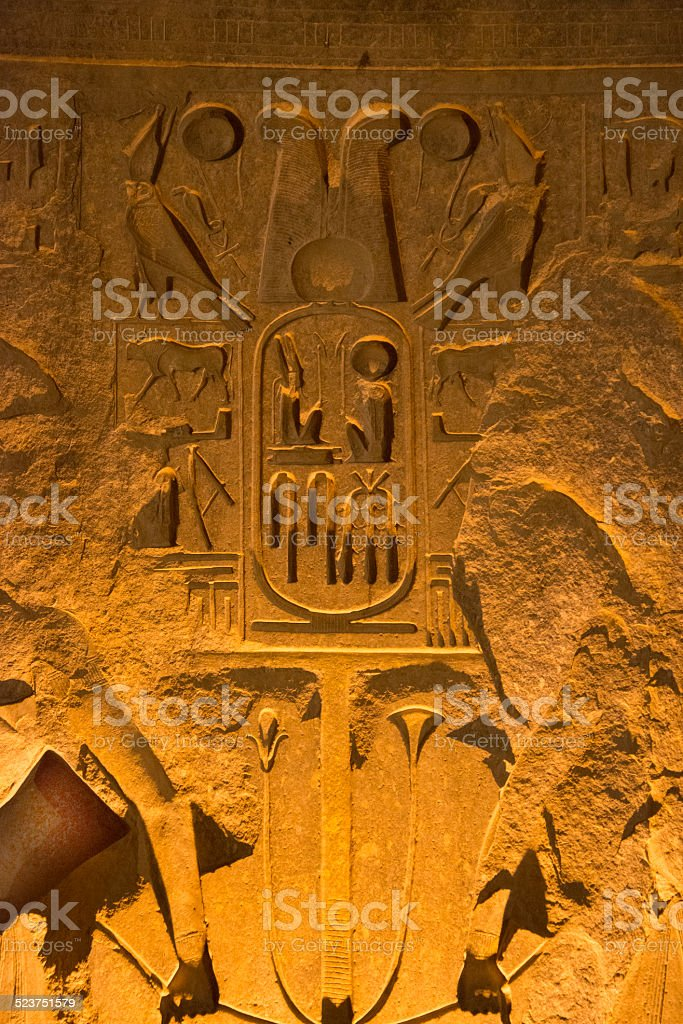 Cartouche of Ramses the Great stock photo