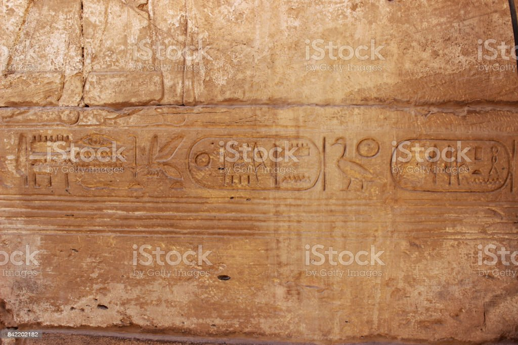 Cartouche of the Pharaoh Seti II stock photo