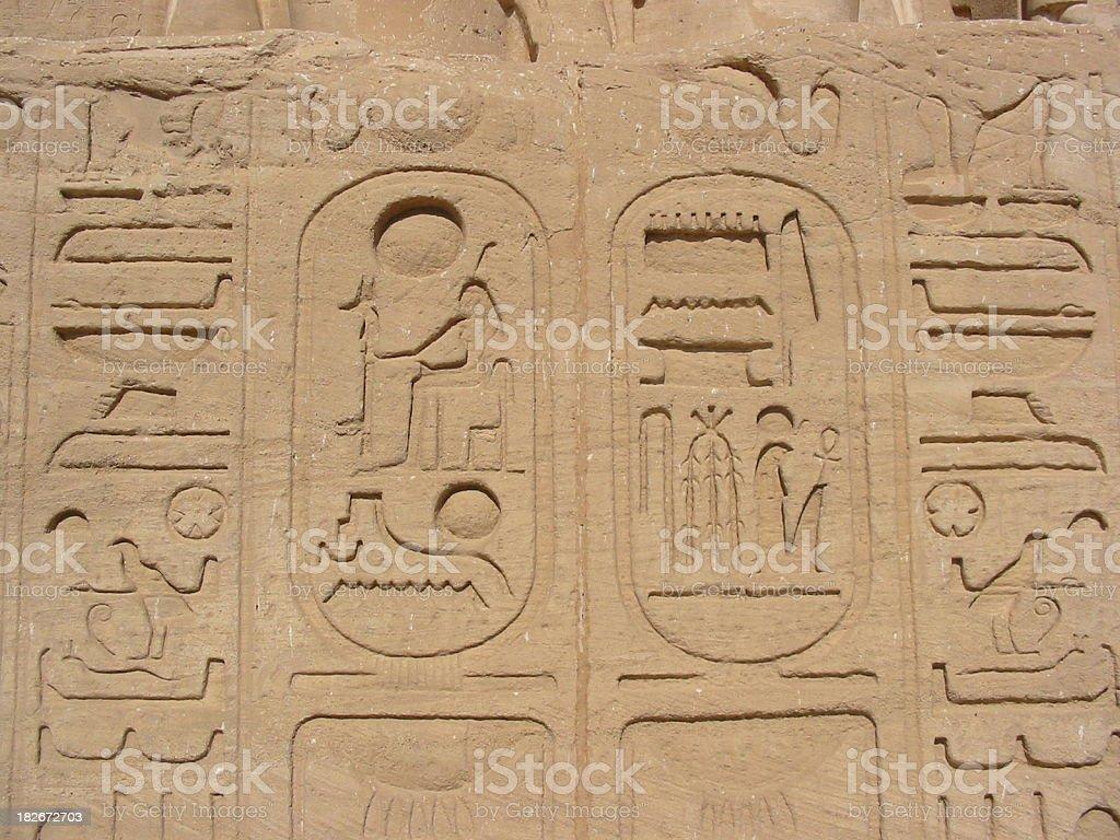 Cartouche (Name of the king in Egyptian hieroglyphs) stock photo