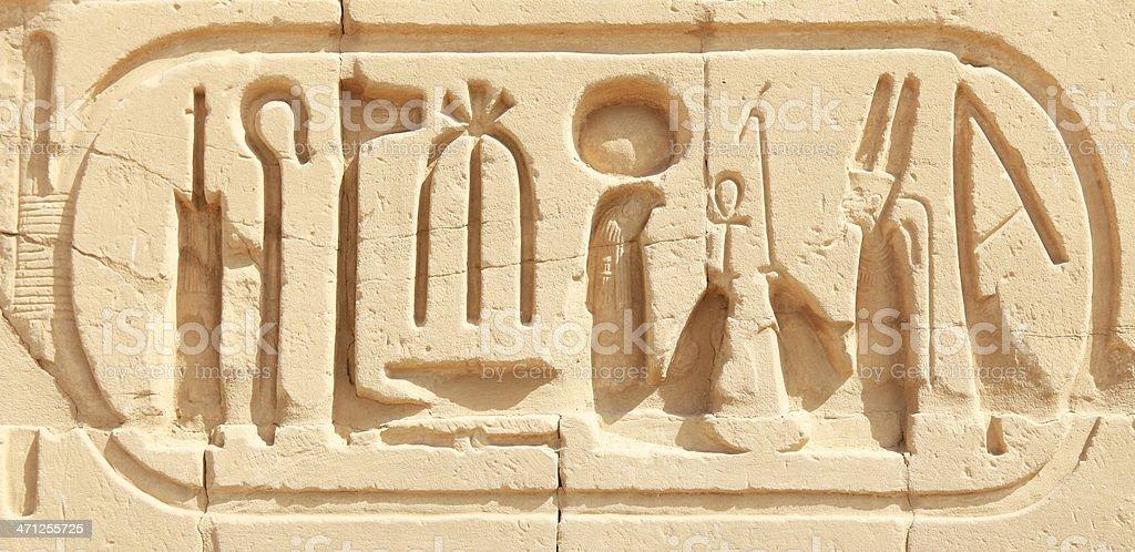Cartouche - Ramesses VI stock photo