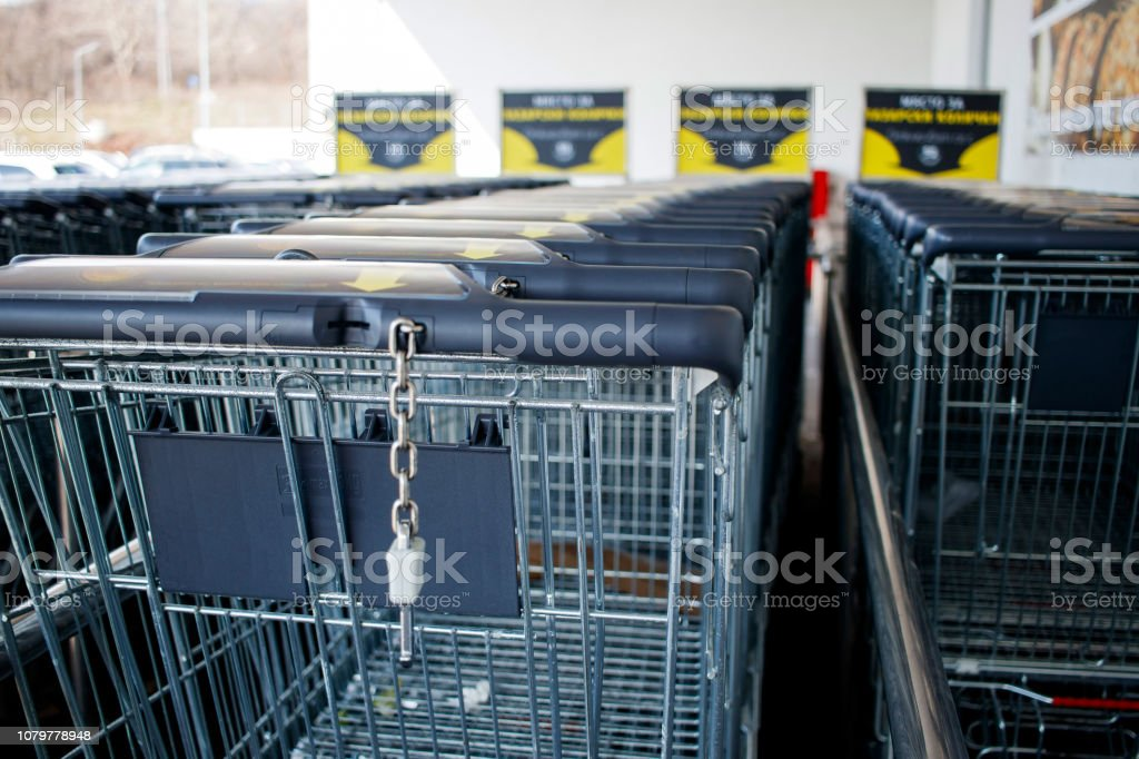 carts in supermarkets stock photo