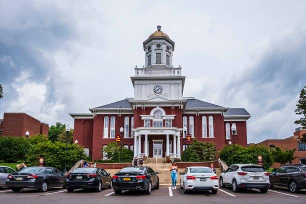 Carver Hall at Bloomsburg University stock photo