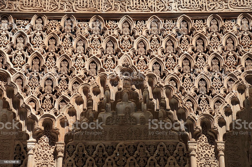 Carving details from The Alhambra Palace in Granada royalty-free stock photo