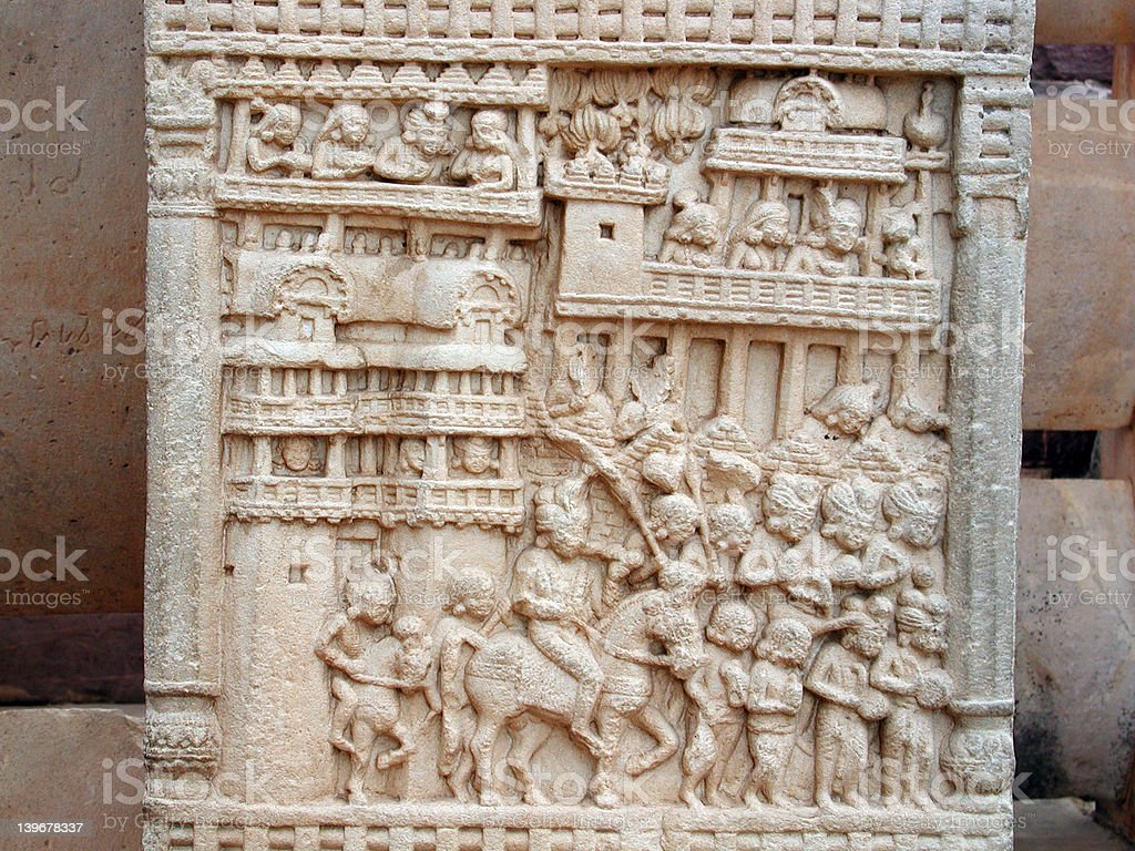Carving on gate at Sanchi Stupa royalty-free stock photo