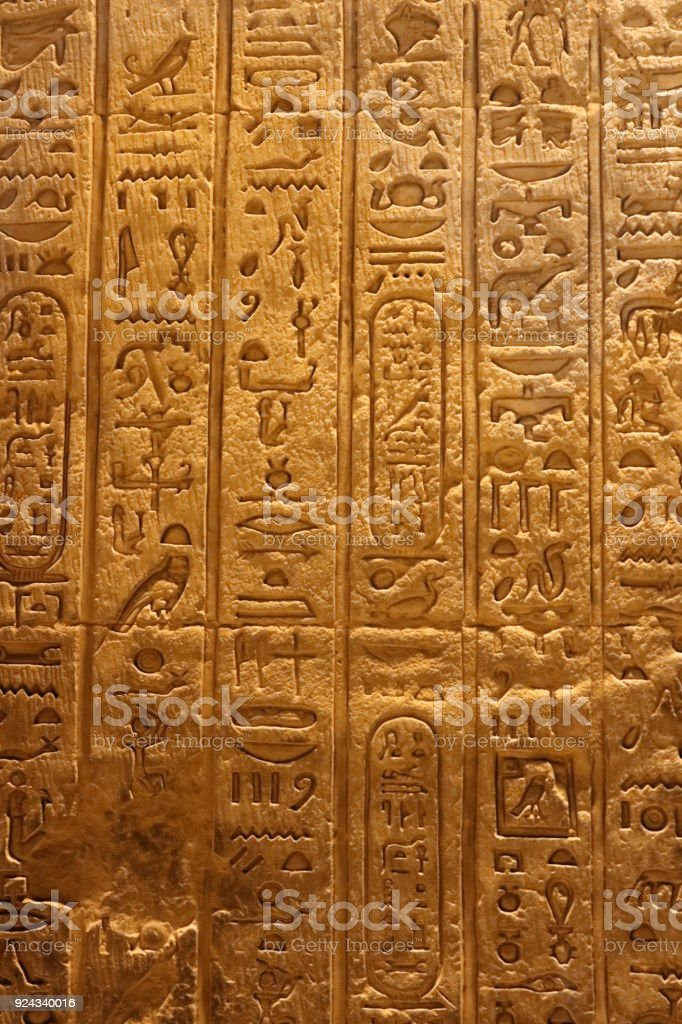 Carving wall in Kom ombo Temple stock photo