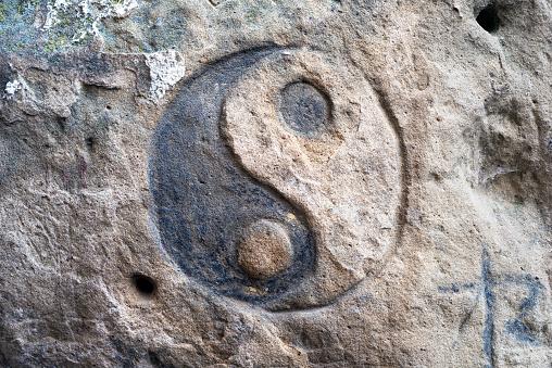 istock carvings on rocks in Bubnyshche 847803944