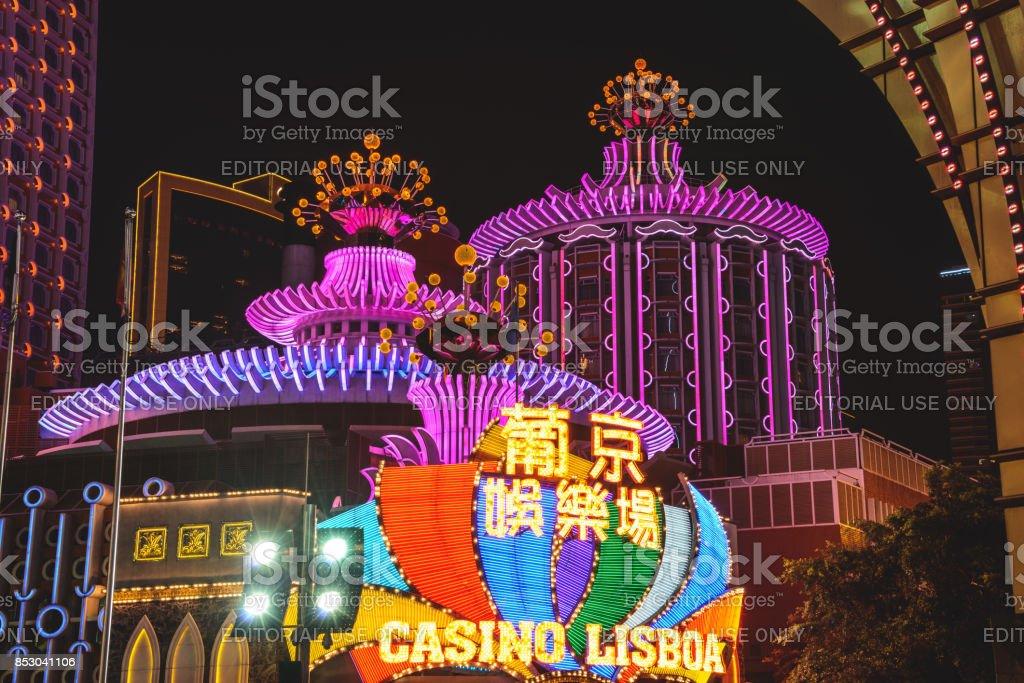 Casino Lisboa stock photo