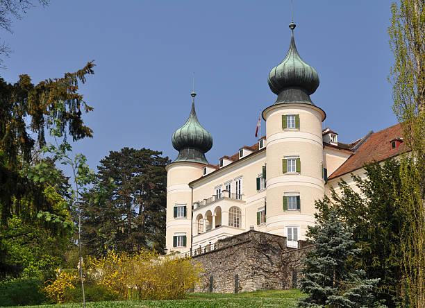 Castle Artstetten,Austria,Europe stock photo