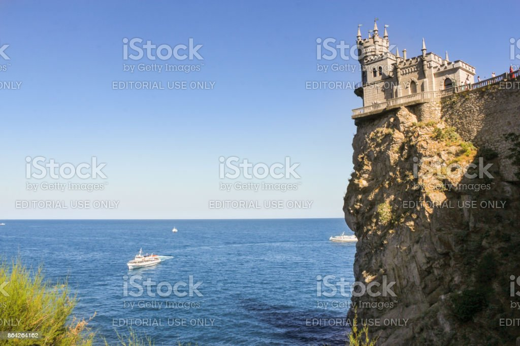 Castle on a rocky shore. royalty-free stock photo