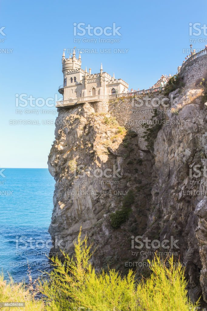 Castle on the edge of the cliff. royalty-free stock photo