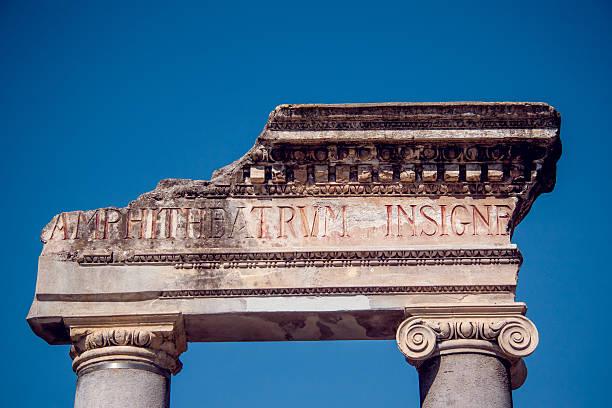 Catania amphitheatre marble columns stock photo