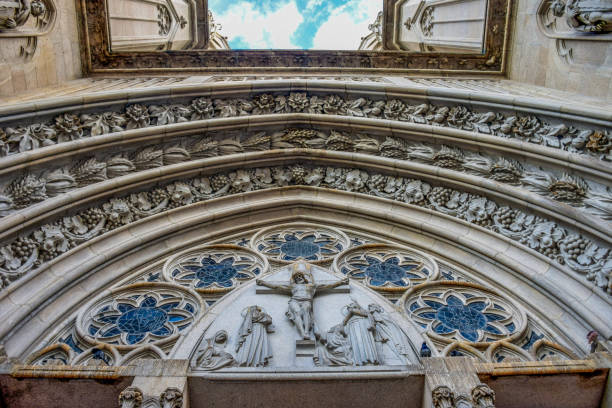 Catedral de Sé stock photo