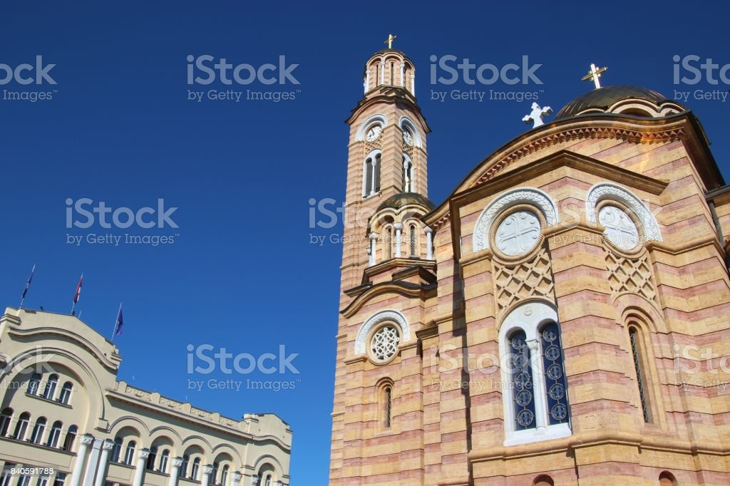 Cathedral and town hall in Banja Luka, Bosnia and Hercegovina. stock photo