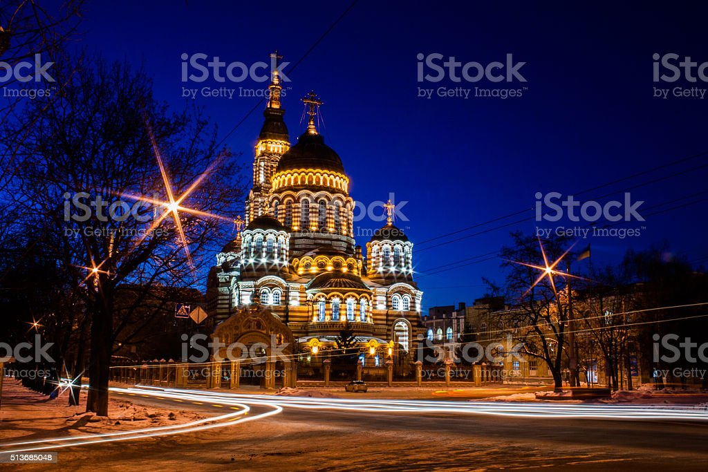Cathedral Blagoveschensky Kharkov stock photo