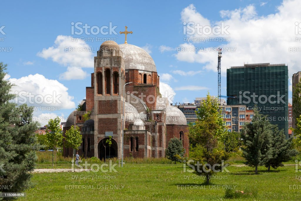 Cathedral church of Christ the Saviour in Pristina stock photo