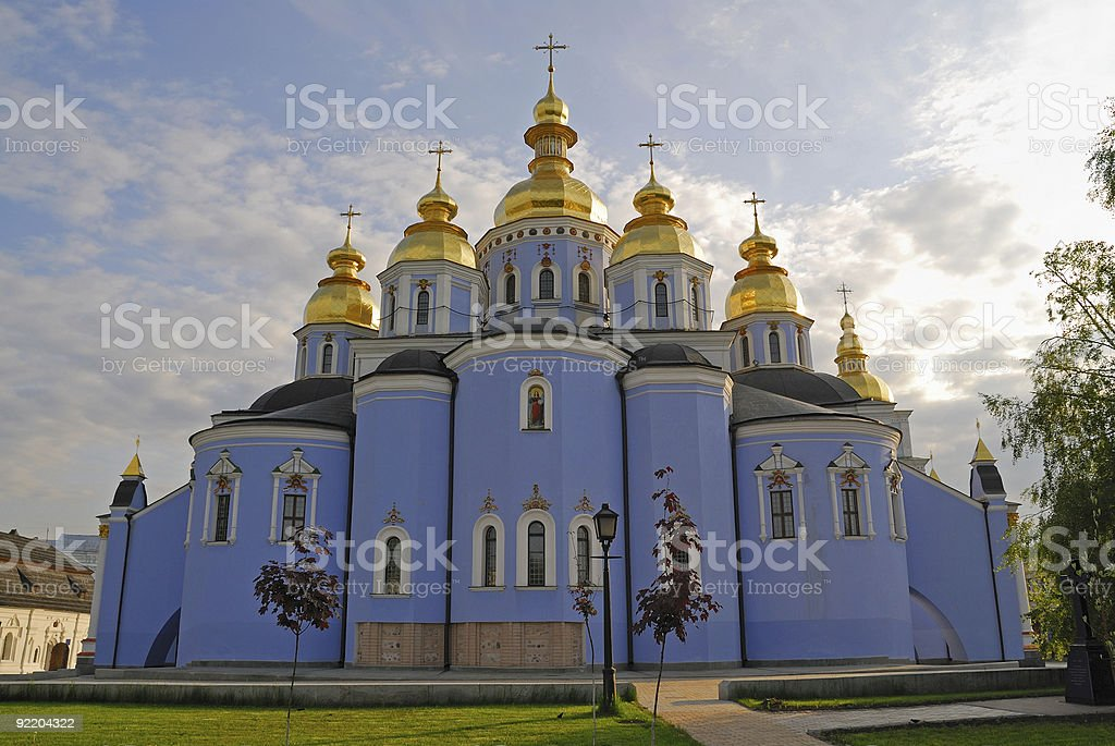 Cathedral in Kiev royalty-free stock photo